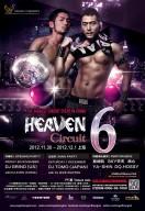 Heaven6_weibo